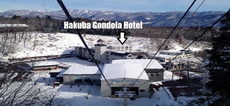 HakubaGondolaHotelLocation
